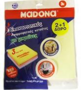 MADONA Absorbent Cloth 3pcs