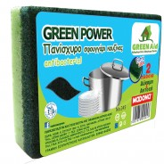 GREEN Aid Green Power Antibacterial Extra (No 245)