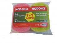 MADONA Soft Baby Sponge Oval (Νο 701) 1+1