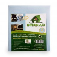 GREEN Aid Gently Microfiber Cloth (pack of 2pcs)
