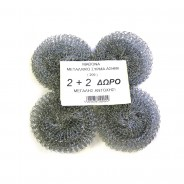 MADONA Wire Scourer Silver  Νο 209 2 + 2 Free
