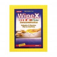 MADONA Wipex No 1