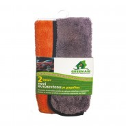 GREEN Aid Microfiber Car Cloth Double Sided