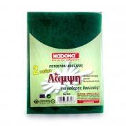 MADONA Scourer Pad Green  (No 243)