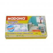 MADONA Toilet  (No 607)
