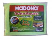 Madona Microfiber Cloth 3+1Free