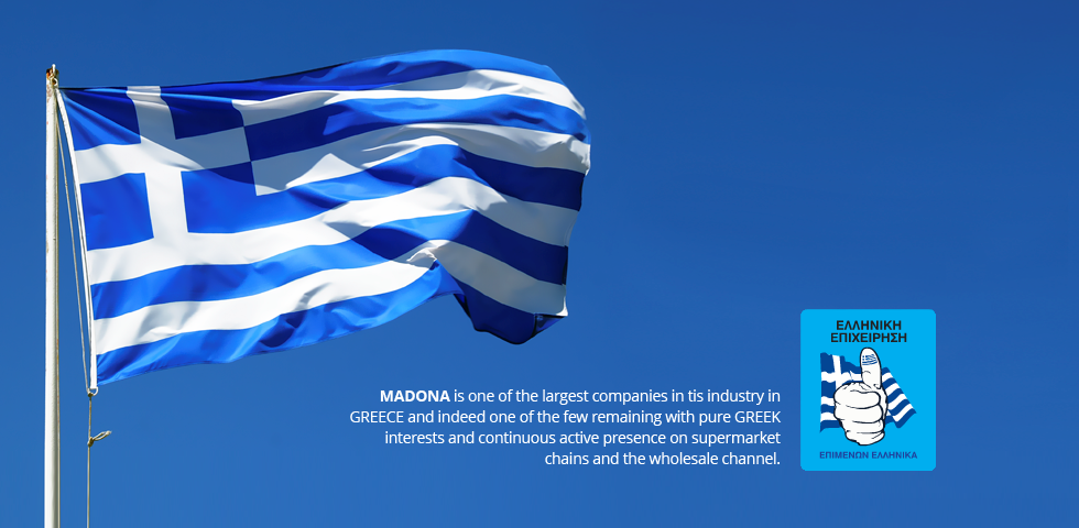 100% Hellenic Company