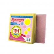 Spongo Absorbent Cloth 10+1 Free (No 409)