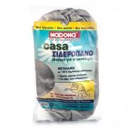 MADONA Casa Metallic Ironing Board for Steam Irons