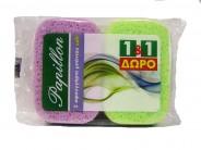 Papillon Soft 1+1 Free