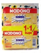 MADONA Super Jumbo Printed Zigzag 1+1