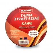 MADONA Adhesive Brown Packing Tape 48mmΧ50m
